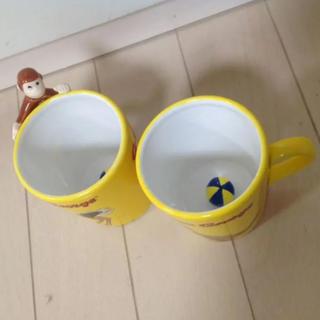 Francfranc - キュリアスジョージ おさるのジョージ マグカップ 2個 未使用