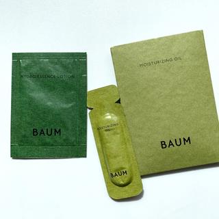 シセイドウ(SHISEIDO (資生堂))のBAUM バウム 化粧液 / スキンオイル サンプル(化粧水/ローション)
