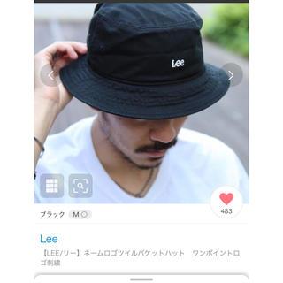 リー(Lee)のLEE  バケットハット ブラック  ユニセックス 新品(ハット)