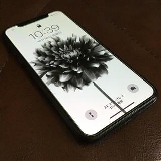 アイフォーン(iPhone)のiPhone XS Space Gray 256gb AUロック (スマートフォン本体)