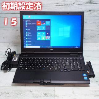 エヌイーシー(NEC)のノートパソコン NEC win10 i5 4GB 500GB YB290902(ノートPC)