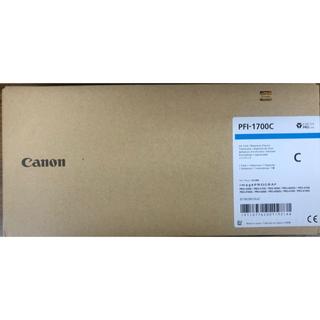 Canon - キャノン 純正 PFI 1700 C プリンター シアン トナー