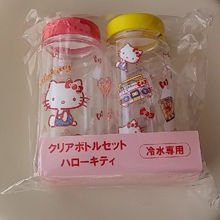 ハローキティ - クリアボトルセット【ハローキティ】携帯ボトル SANRIO