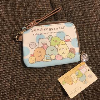 サンエックス(サンエックス)の新品タグ付 すみっコぐらし ICカード入付  パスケース財布 (財布)