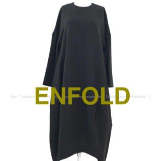 エンフォルド(ENFOLD)のエンフォルドワンピース ENFOLD アドーア マルジェラ プラージュ(ロングワンピース/マキシワンピース)