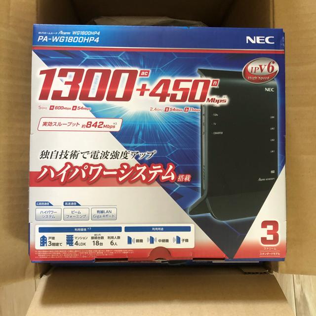 NEC(エヌイーシー)の送料込☆ NEC PA-WG1800HP4 ルーター スマホ/家電/カメラのPC/タブレット(PC周辺機器)の商品写真