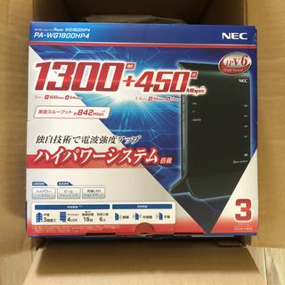 エヌイーシー(NEC)の送料込☆ NEC PA-WG1800HP4 ルーター(PC周辺機器)