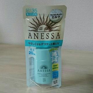 ANESSA - アネッサ エッセンスUV マイルドミルク ミニ 20ml