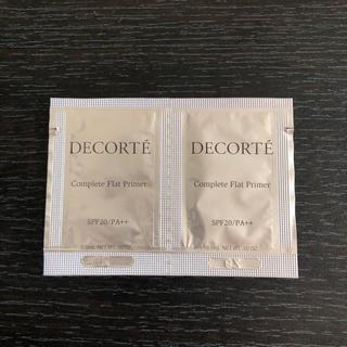 コスメデコルテ(COSME DECORTE)のコスメデコルテ コンプリートフラットプライマー0.6g×2 試供品(化粧下地)