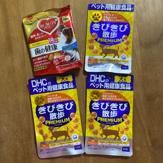 ディーエイチシー(DHC)のDHC ペット用健康食品   「きびきび散歩PREMIUM」2袋とおまけ付き(犬)