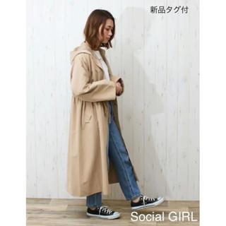 新品タグ付★『Social GIRL』フーディーマウンテンパーカー(その他)