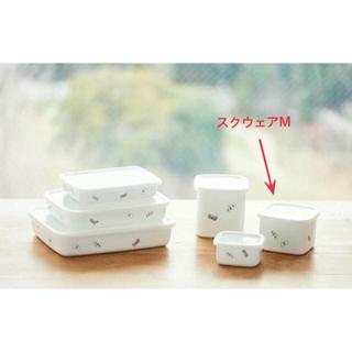 ミナペルホネン(mina perhonen)の専用◆mina perhonen×野田琺瑯スクウェア&レクタングル浅型M2個◆(容器)