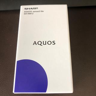 シャープ(SHARP)のAQUOS sense3 lite SH-RM12 64GB ブラック(スマートフォン本体)