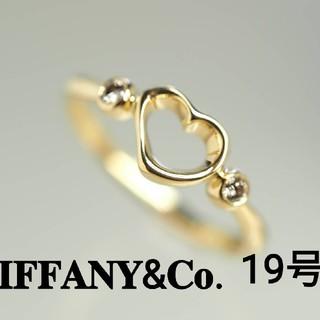 ティファニー(Tiffany & Co.)の質流れ品WF!TIFFANY&Co. ティファニー 19号 オープンハートリング(リング(指輪))
