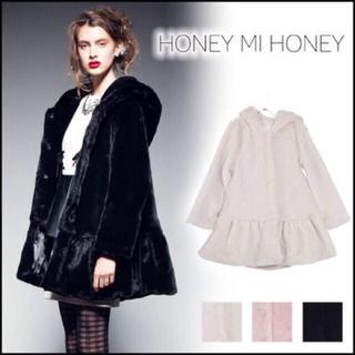 ハニーミーハニー(Honey mi Honey)のHONEY MI HONEY フェイクファーフリルコート(毛皮/ファーコート)