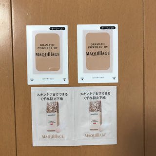 マキアージュ(MAQuillAGE)の資生堂 マキアージュ くずれ防止下地&パウダリーUVのサンプルセット(サンプル/トライアルキット)