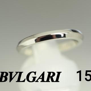 BVLGARI - 質流れ品WX!BVLGARI ブルガリ フェディ リング プラチナ Pt950