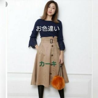 マイストラーダ(Mystrada)の新品未使用♡マイストラーダ♡トレンチスカート(ロングスカート)