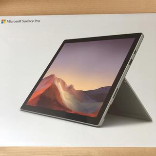 マイクロソフト(Microsoft)の【新品・未開封】Microsoft Surface Pro7 VDV-00014(ノートPC)