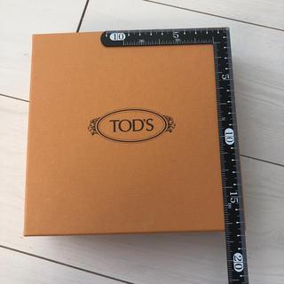 トッズ(TOD'S)のトッズ 箱(ショップ袋)