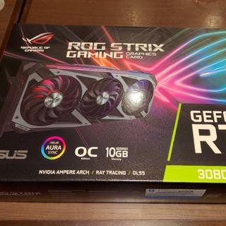 エイスース(ASUS)のASUS ROG-STRIX RTX3080 O10G GAMING(PCパーツ)