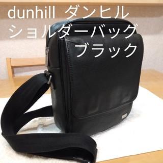 ダンヒル(Dunhill)のdunhill ダンヒル  ショルダーバッグ(ブラック)dunhill南京錠付き(ショルダーバッグ)