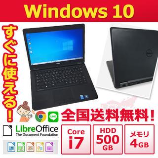 デル(DELL)の☆高性能第5世代CPU搭載!☆ DELL  Core i7 4GB 500GB (ノートPC)