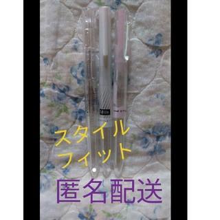 ミツビシエンピツ(三菱鉛筆)のスタイルフィット uni STYLE FIT  ホルダー 三菱鉛筆 本体(ペン/マーカー)
