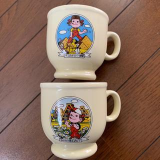 フジヤ(不二家)のペコちゃんマグカップ 2p(グラス/カップ)