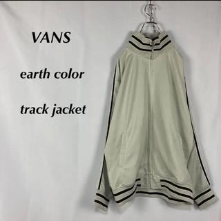 ヴァンズ(VANS)の☆ニュアンスカラー☆バンズ☆ワンポイント刺繍ロゴ☆フルジップ☆トラックジャケット(ジャージ)