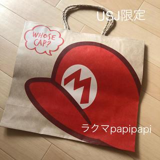 ユニバーサルスタジオジャパン(USJ)の新品未使用 USJ限定 任天堂 マリオ 紙製ショップ袋(ショップ袋)