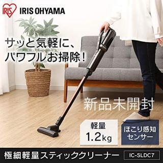 アイリスオーヤマ(アイリスオーヤマ)の[新品]アイリス スティッククリーナー(掃除機)