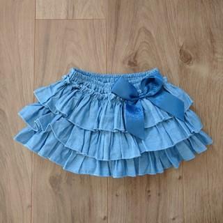 フェフェ(fafa)のパンパンチュチュ スカート 80(スカート)