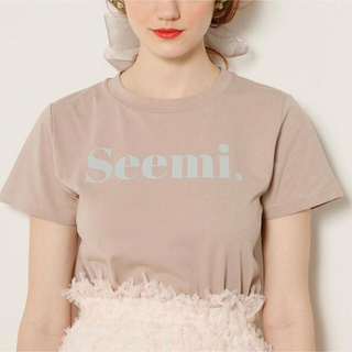 one after another NICE CLAUP - seemi T