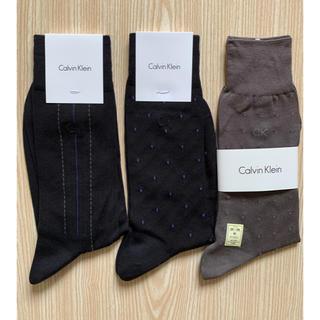 カルバンクライン(Calvin Klein)のカルバン・クライン メンズ ソックス 3足セット 25~26cm 26(ソックス)