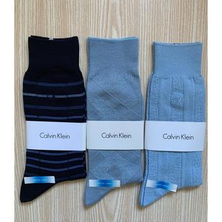カルバンクライン(Calvin Klein)のカルバン・クライン メンズ ソックス 3足セット 25~27cm 29(ソックス)