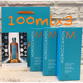 Moroccan oil - Ⓜ️【モロッカンオイル】 100ml   3箱  専用袋3枚