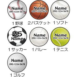 ボールデザイン キーホルダー(ボール)
