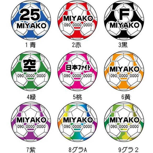 サッカーボールデザインキーホルダー スポーツ/アウトドアのサッカー/フットサル(応援グッズ)の商品写真