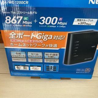 エヌイーシー(NEC)のWiFi ルータ NEC 867Mbps+300Mbps(PC周辺機器)