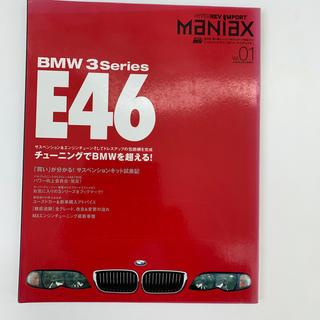 ビーエムダブリュー(BMW)のBMW 3シリ-ズ「E46」(趣味/スポーツ/実用)