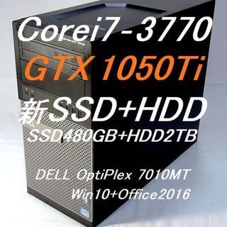 デル(DELL)のデル OptiPlex 7010MT Win10+オフィス2016 3画面対応(デスクトップ型PC)