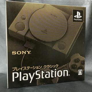 プランテーション(Plantation)のSONY  プレイステーション クラシック SCPH-1000RJ(家庭用ゲーム機本体)