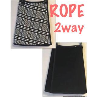 Adam et Rope' - ADAM ET ROPE リバーシブルラップスカート