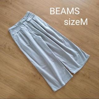 ビームス(BEAMS)のBEAMS コーデュロイパンツ(カジュアルパンツ)