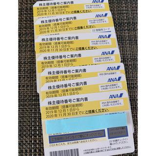 エーエヌエー(ゼンニッポンクウユ)(ANA(全日本空輸))のANA株主優待券7枚(航空券)