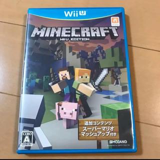 マイクロソフト(Microsoft)のMINECRAFT: Wii U EDITION(家庭用ゲームソフト)