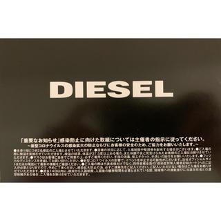 ディーゼル(DIESEL)のDIESEL(ディーゼル) シークレットセール10月25日(日) 六本木(ショッピング)