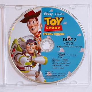 トイストーリー(トイ・ストーリー)のトイストーリー DVDのみ! 美品 ディズニー Disney ピクサー アニメ(アニメ)