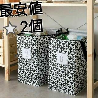 イケア(IKEA)の便利*☆イケア新品IKEA クナラ エコバッグ 収納 袋 トートバッグ♪大容量(ケース/ボックス)